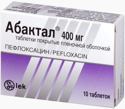 Орнидазол (Ornidazole) 500 таблетки. Цена, инструкция по применению, показания