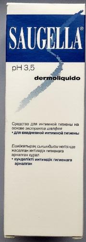 Саугелла Полиджин (Saugella Poligyn) для девочек гель для интимной гигиены. Инструкция, состав, фото цена, отзывы