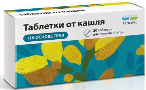 Солодка - таблетки для рассасывания. Инструкция по применению детям, где купить