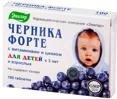 Стрикс (Strix) витамины для глаз детей, взрослым. Инструкция, цена