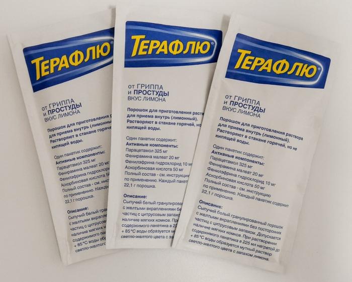ТераФлю (TeraFlu). Цена 1 пакетика, инструкция по применению, аналоги дешевле
