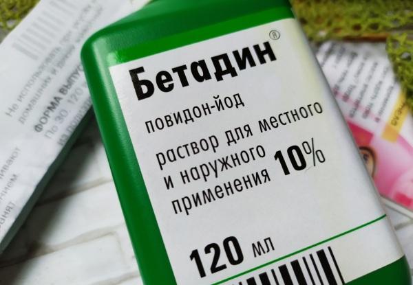 Бетадин (Betadine) раствор. Инструкция по применению, цена, отзывы