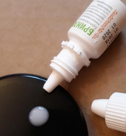Бринзоламид (Brinzolamide) глазные капли. Инструкция по применению, цена, отзывы