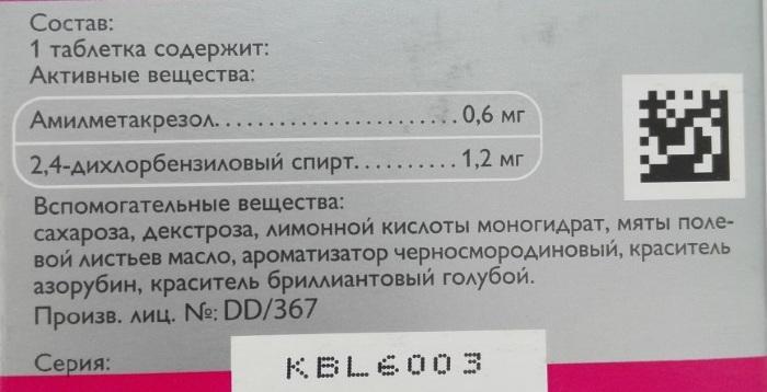 Гексорал (Hexoral) при беременности 1-2-3 триместр. Инструкция по применению, противопоказания