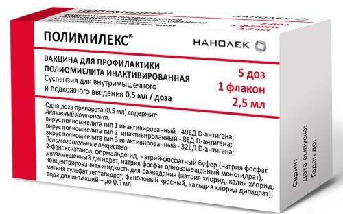 Инактивированная (убитая) вакцина. Что это, инструкция, названия, где купить
