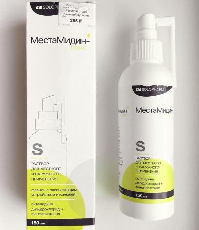 МестаМидин-сенс (MestaMidin-sens) спрей для горла. Инструкция по применению, отзывы