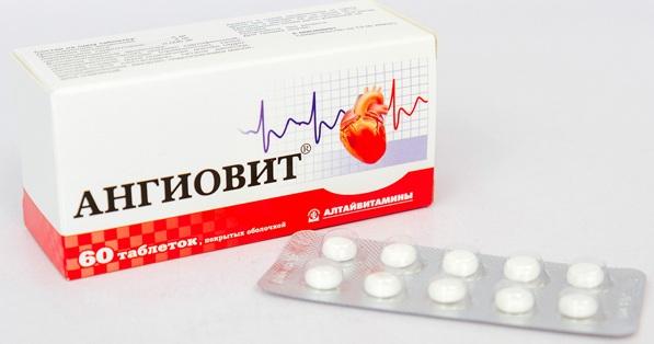 Поливитамины для пожилых людей старше 50-60-70-80 лет мужчин, женщин. Названия, цены, отзывы