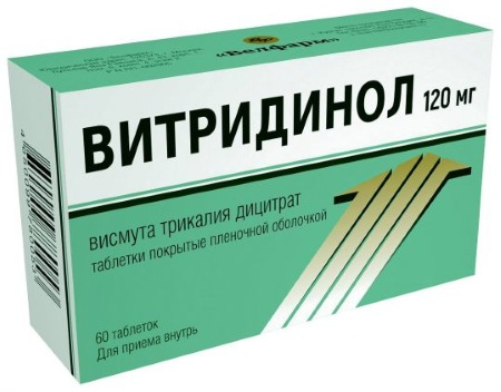 Препараты содержащие висмут. Список, названия, противопоказания