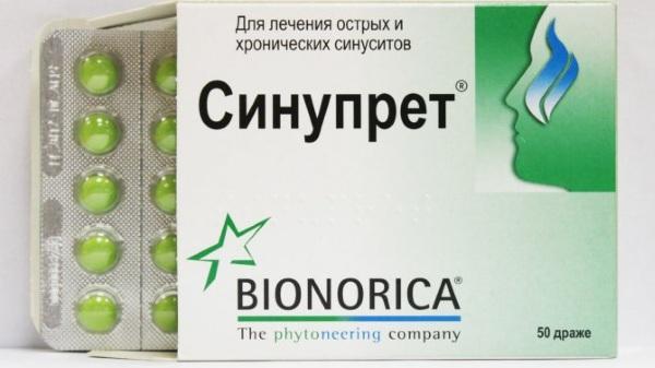 Синупрет (Sinupret) при беременности 1-2-3 триместр. Инструкция по применению, отзывы