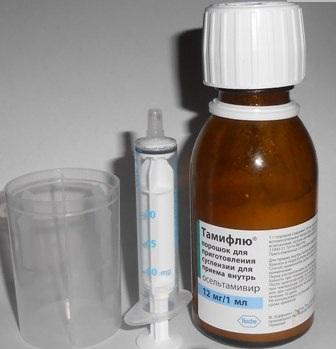 Тамифлю (Tamiflu) для детей. Инструкция по применению, цена, отзывы