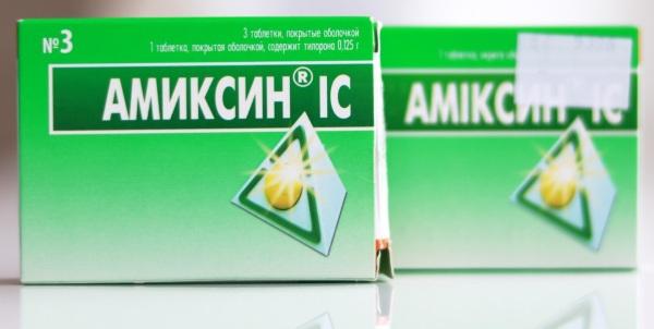 Таблетки при воспалении мочевого пузыря у женщин, мужчин, детей. Названия, какие принимать