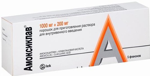 Антибиотики при температуре у взрослого, ребенка. Лекарства в уколах, таблетках