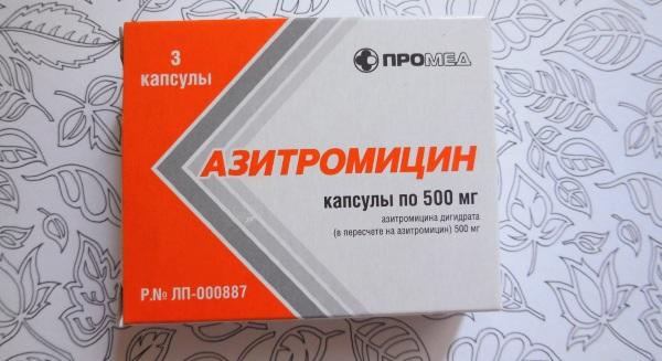 Шанкр при сифилисе. Фото, как выглядит твердый, мягкий, болит, чешется