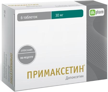 Дапоксетин: аналоги российские без рецептов. Цены, отзывы