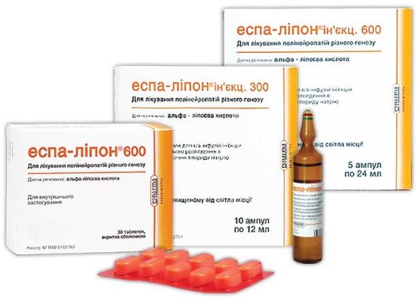 Эспа-Липон (Espa-Lipon) 600 таблетки. Инструкция по применению, цена, отзывы
