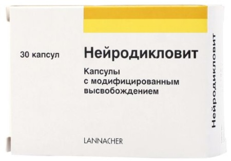 Нейродикловит (Neurodiclovit). Инструкция по применению, цена, отзывы