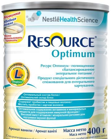 Нутризон (Nutrison) смесь для энтерального питания. Инструкция по применению, цена, отзывы