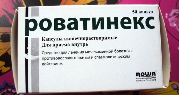 Лекарства от почек при воспалении на травах, антибиотики