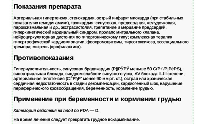 Престариум. Аналоги и заменители препарата дешевле. Цена, отзывы