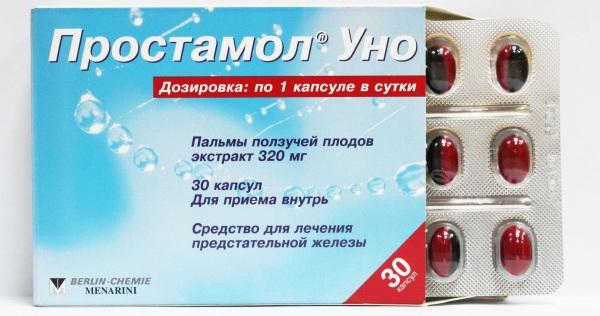 Простамол УНО (Prostamol UNO). Инструкция по применению, цена, отзывы, аналоги