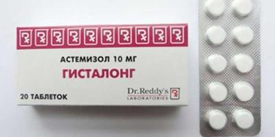 Противоаллергические (антигистаминные) препараты, не вызывающие сонливость, привыкание. Список