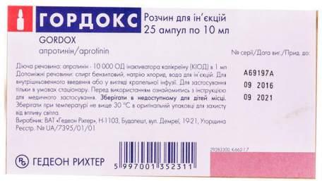 Температура при панкреатите у взрослых, детей. Причины, что делать