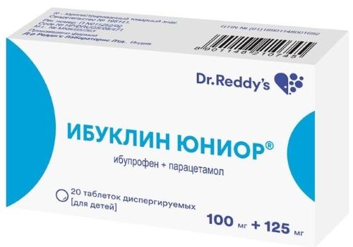 Аналоги Нурофена в таблетках взрослым, для детей. Цены, отзывы