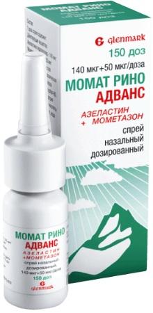 Азеластин спрей для носа. Инструкция по применению, цена, отзывы, аналоги