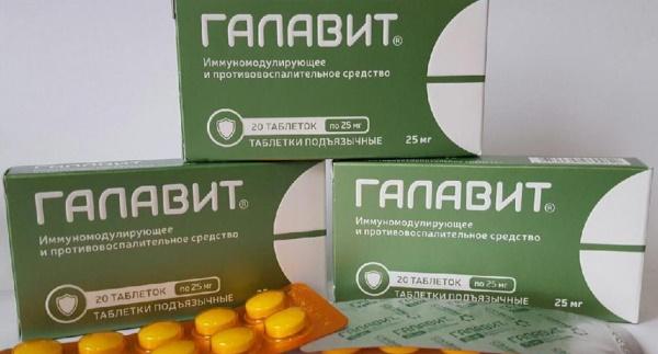 Галавит (Galavit) таблетки для рассасывания. Инструкция по применению, отзывы