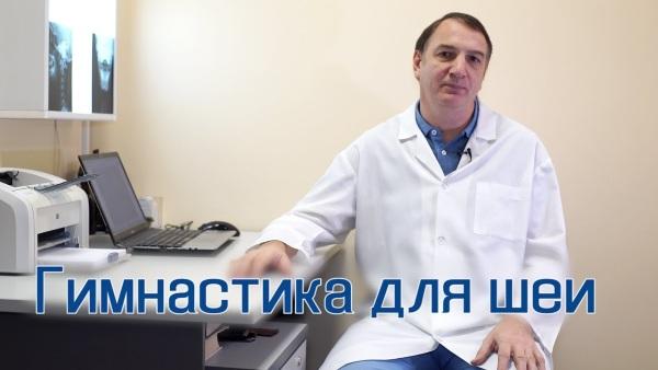 Бессонница, ВСД, аритмия, гипертония, мигрень, гипертиреоз ...