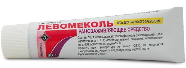 Антибиотики для лечения пиодермии у человека. Классификация лекарств, препараты