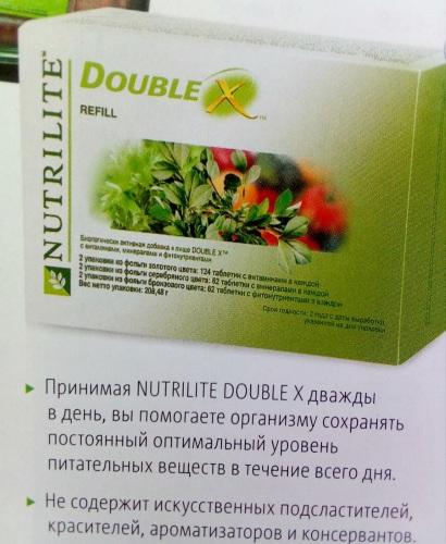 Nutrilite Double-X. Как пить витамины, цена, отзывы
