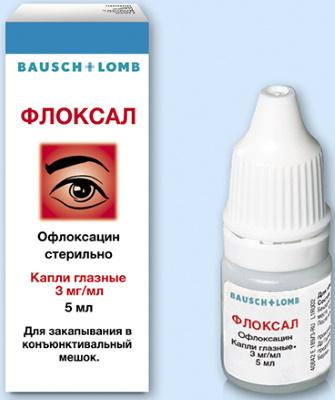 Окутиарз глазные капли. Инструкция по применению, цена, отзывы