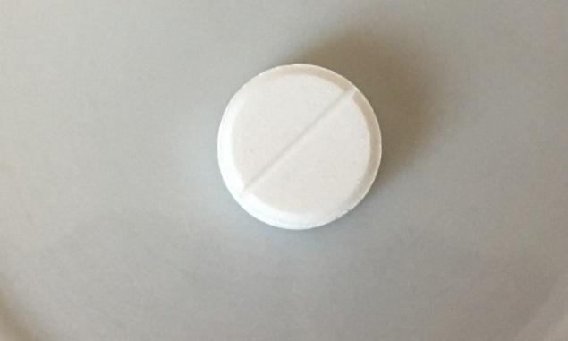 Пектусин таблетки для рассасывания. Инструкция по применению, цена, отзывы
