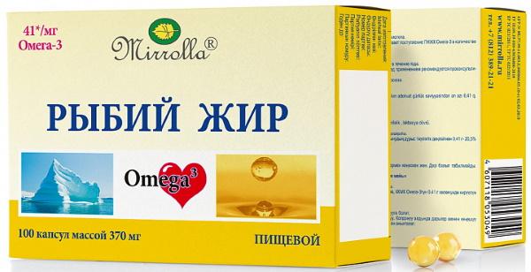 Рыбий жир Мирролла (Mirrolla). Отзывы, польза, цена, инструкция по применению