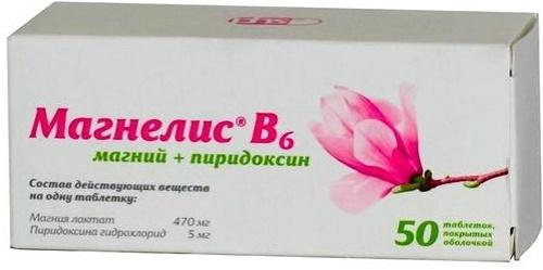 Тахикардия при беременности в 1-2-3 триместре. Лечение на ранних, поздних сроках