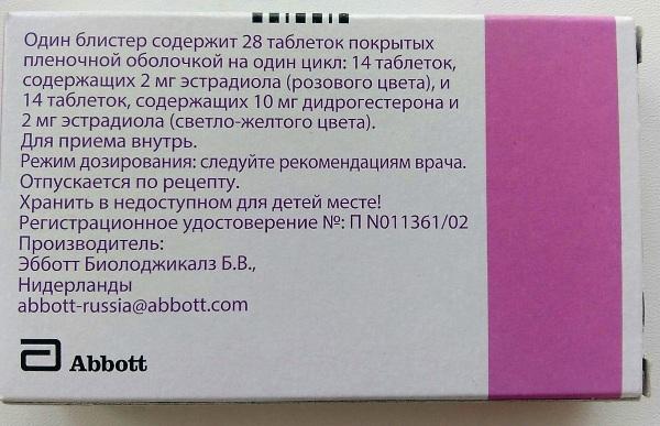 Фемостон. Отзывы женщин, принимавших препарат, врачей