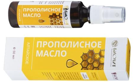 Прополисное масло. Лечебные свойства, инструкция по применению, рецепт приготовления