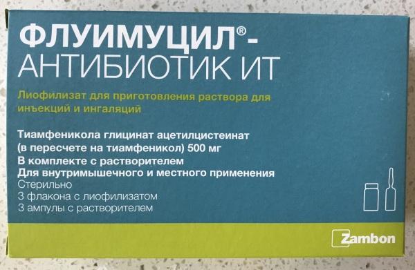 Ринофлуимуцил. Инструкция по применению для ингаляций в небулайзере, цена, отзывы