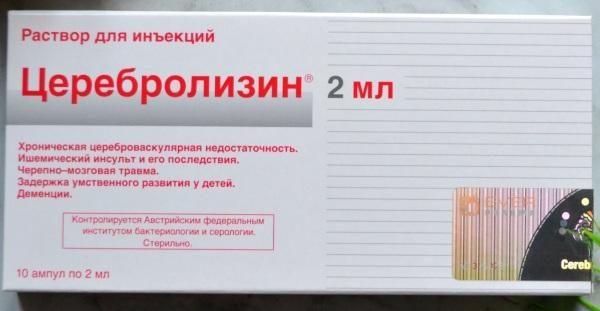 Церебролизин и его аналоги в таблетках, ампулах. Цена, отзывы