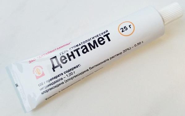 Дентамет гель стоматологический. Инструкция по применению, отзывы