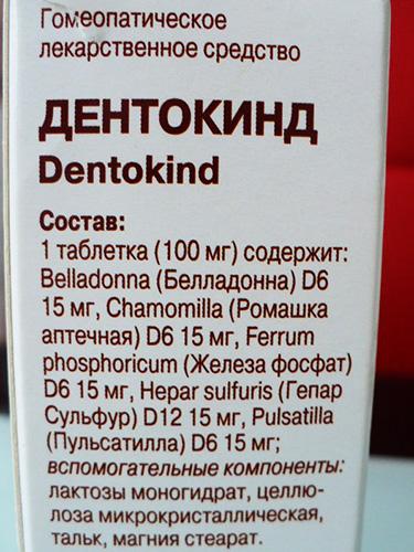 Дентокинд при прорезывании зубов. Инструкция по применению, отзывы