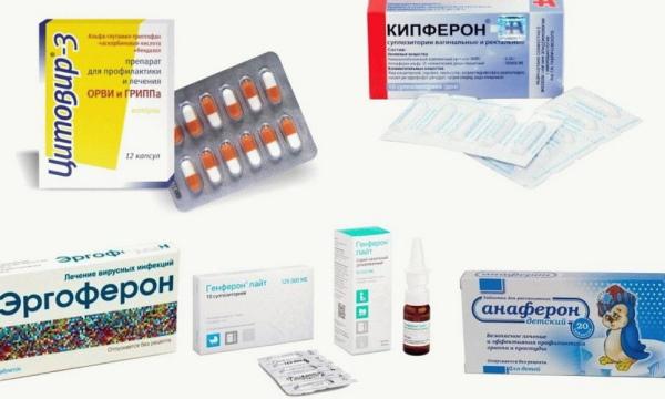 Препараты с недоказанной эффективностью. Список ВОЗ