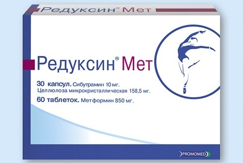 Редуксин Мет 10-15 мг. Отзывы худеющих, фото, как принимать