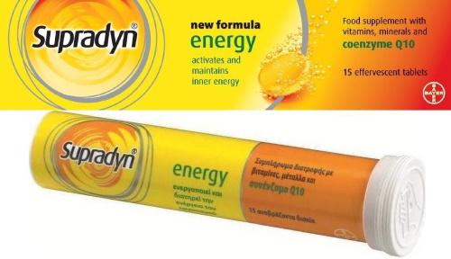 Витамины шипучие для энергии, сил, поднятия тонуса, работоспособности