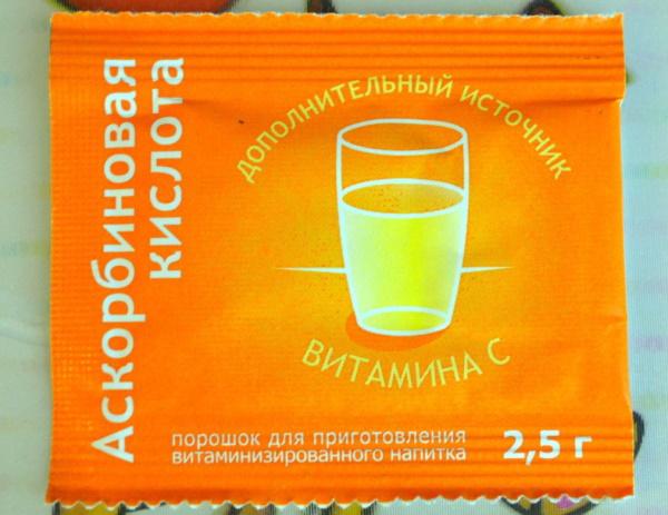 Витамин С в порошке. Инструкция по применению, цена, отзывы